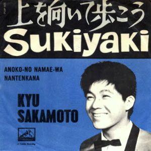 Sukiyaki by Kyu Sakamoto